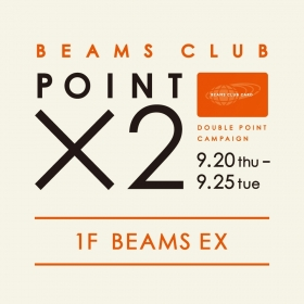 BEAMS CLUB double point campaign is held ◆ Sunday, September 20 (tree) - 25th Tuesday