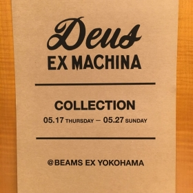 DEUS EX MACHINA COLLECTION