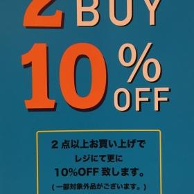 [期间限定]2BUY10%OFF优惠活动!◆到1/31(星期四)