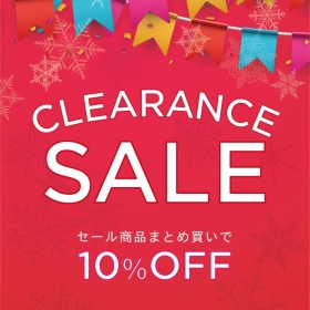 [last OFF] ★CLEARANCE SALE ★Holding! ◆Tuesday, January 15 - 27 Sunday