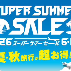 ♪Summer sale holding super from Saturday, May 26♪