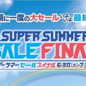 ☆Super summer sale final☆