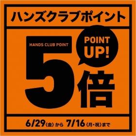 Hands club point 5 times campaign enforcement