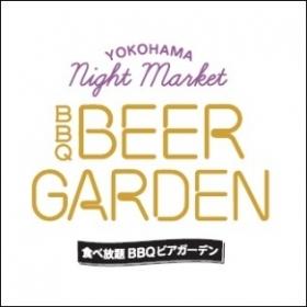 News of roof beer garden holding