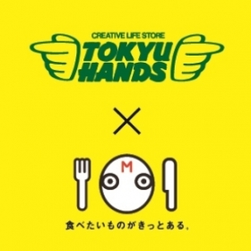 "About Yokohama More's X Tokyu Hands ""hands percent"" ""we eat percent"""
